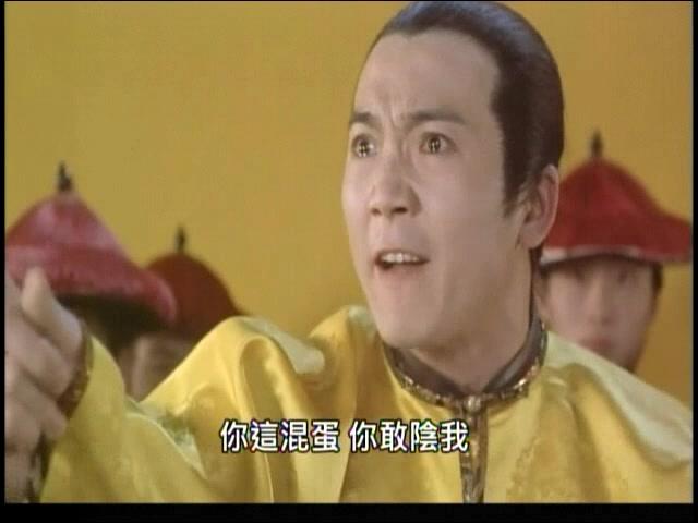 Movie_Chou_You_Cast_Me_你這混蛋_你敢陰我