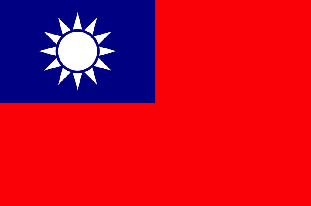中華民國-國旗