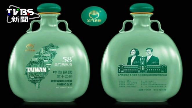 中華民國-第十四任-總統-蔡英文-紀念酒-金門高粱-金門酒廠