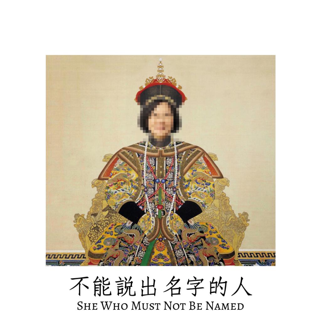 亞洲週刊民選獨裁 蔡英文馬賽克二創改圖