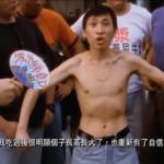 政府不告訴你: 世界金融都市排名 台灣從 32 急墜 75 名